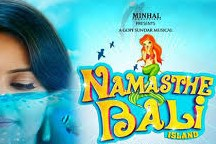 Namasthe Bali Island 2015 Malayalam Movie Watch Online