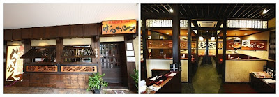 Japanese resturant : Bankara Ramen -