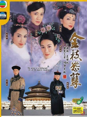 Thm Cung Ni Chin - War And Beauty (2004) - USLT - 30/30