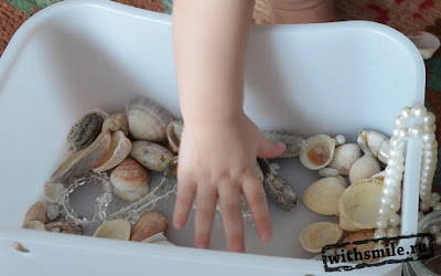 Sensory box shells and pearls