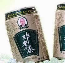 Deng's Herbal Tea