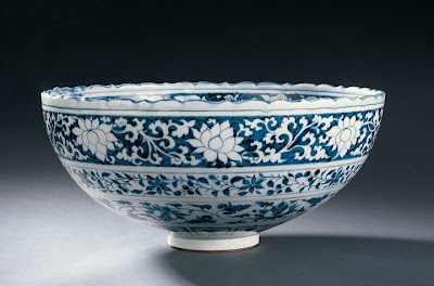 Yuan Dynasty Cobalt blue and white bowl