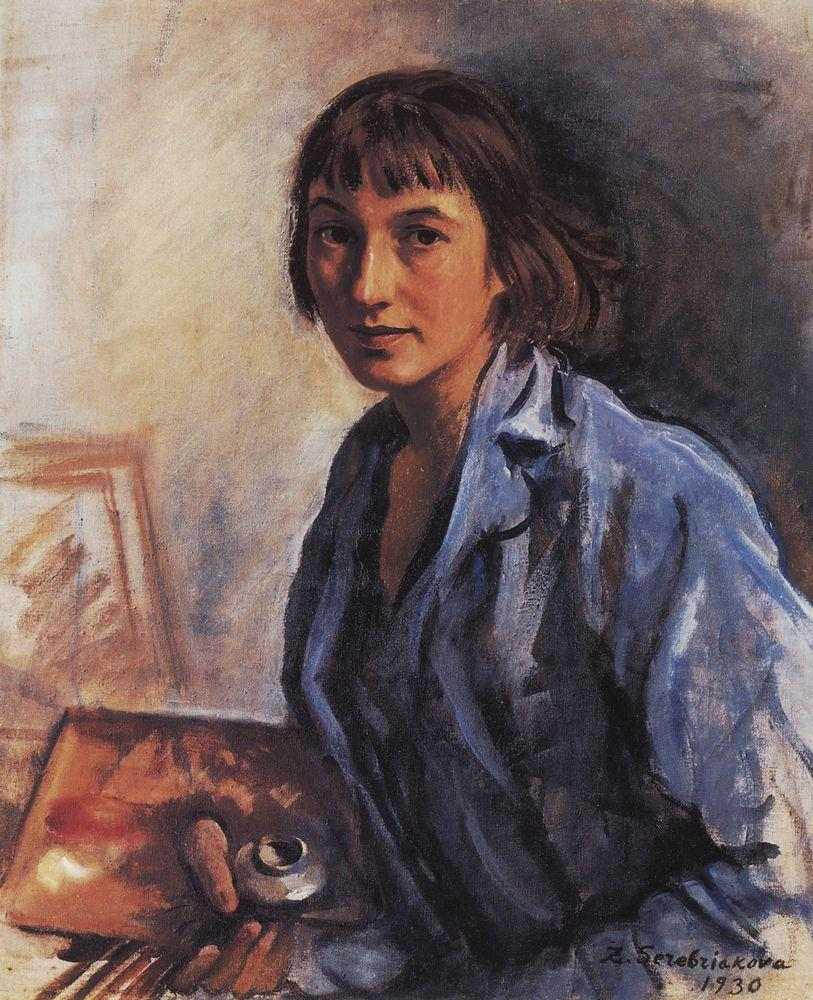 Zinaida SEREBRIAKOVA (1884-1967) Zinaida+Serebriakova+1884-1967%2528self-portrait%2529by+Catherine+La+Rose+%252858%2529