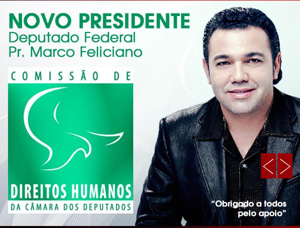Marcos Feliciano já colocou em sua página na internet um pôster comemorativo (Foto: Reprodução)