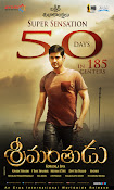 Srimanthudu movie first look wallpapers-thumbnail-3