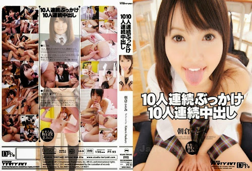 Download JAV UNCENSORED