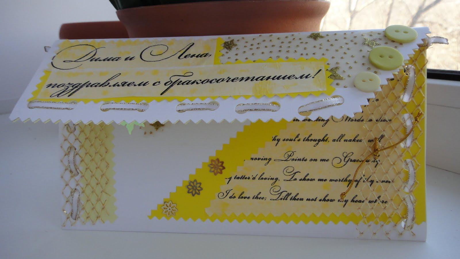 Поздравление для крестного на свадьбу от крестницы