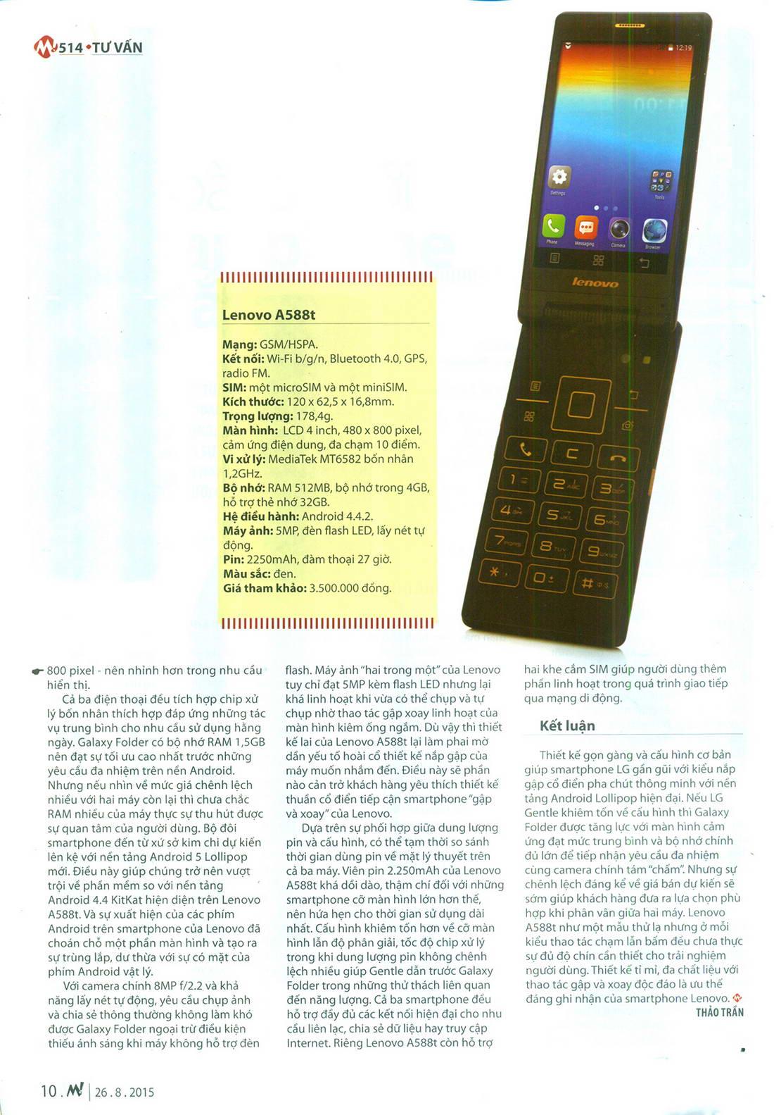 EChip Mobile  514 - tapchicntt.com