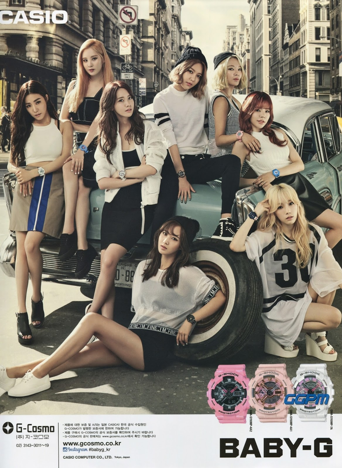 More of SNSD's hot and cool pictures for Casio Watches ~ Wonderful ...