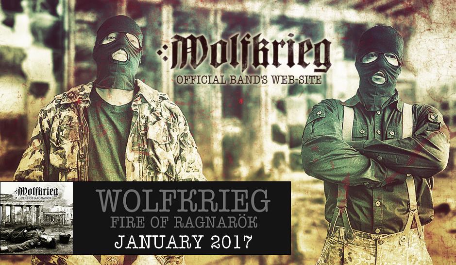Wolfkrieg