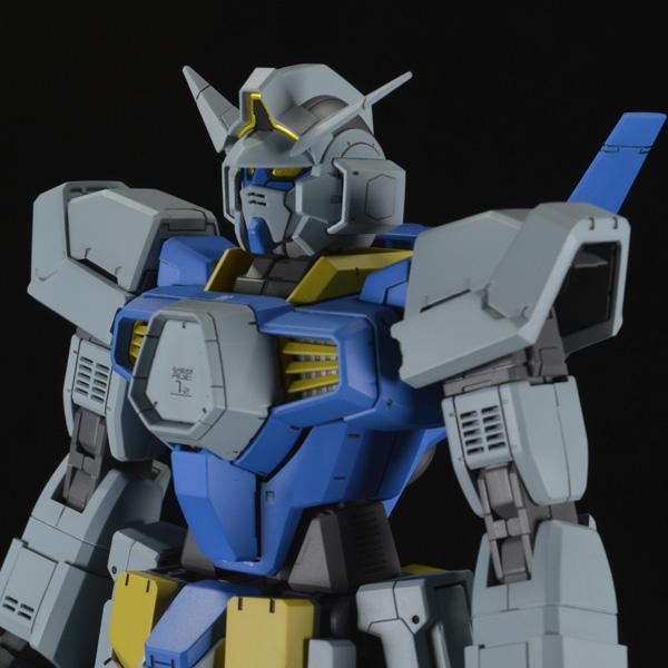 MG Age 1-2 Gundam