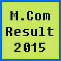M.Com result 2016 of all Pakistan universities Part 1 and Part 2