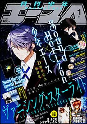 Manga 'Tokyo Ravens' Yang Sempat Hiatus Akan Kembali Terbit Bulan Depan