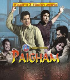 Paigham 1959 Hindi Movie Watch Online