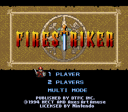 Firestriker title screen