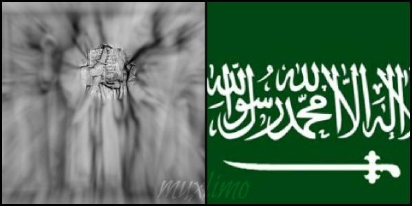 Fitnah.tersembunyi.bendera.Saudi