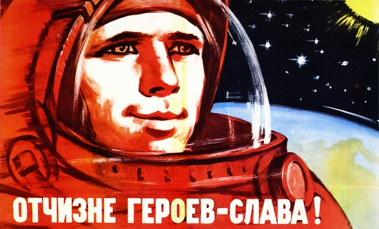 Doctor Ojiplático. Posters de propaganda del Programa Espacial Soviético