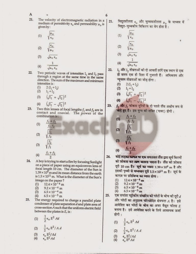 AIPMT 2008 Question Paper Page 06