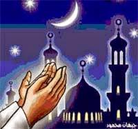 10 Adab Dan Cara Berdoa Agar Dikabulkan Oleh Allah SWT