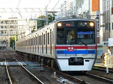 特急 上野行き3700形