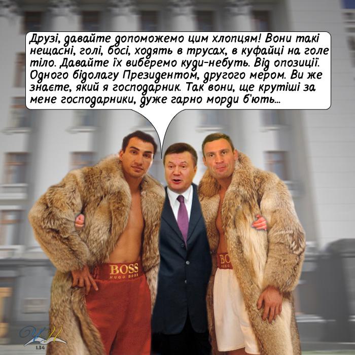 """В """"УДАРе"""" не знают причины, которая остановит Кличко от похода в президенты - Цензор.НЕТ 5068"""