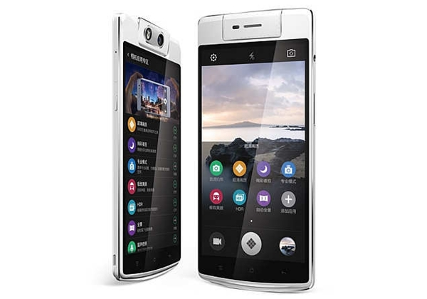 Harga Oppo N3 Harga Oppo N3, Smartphone Premium Berfitur Kamera Putar O.Clik 2.0 16 Megapixel