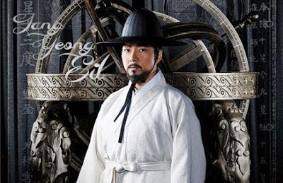 Biodata Pemain Drama Jang Yeong Sil