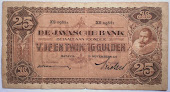 Seri Coen II 25 Gulden