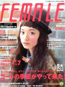 Female №404 Winter 2011-2012