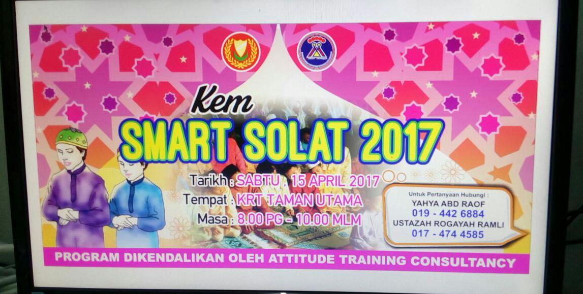 KEM SMART SOLAT 2017