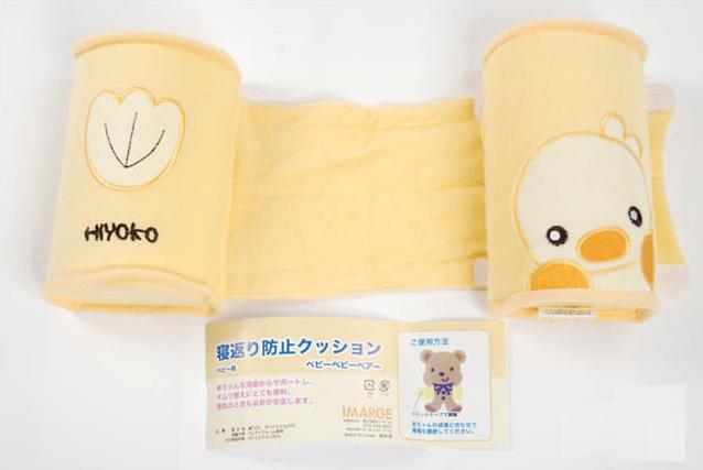 Mybabyhelper Baby Product The Japanese Nishimatsuya