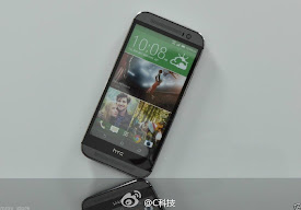 Verizon-branded HTC One (2014)
