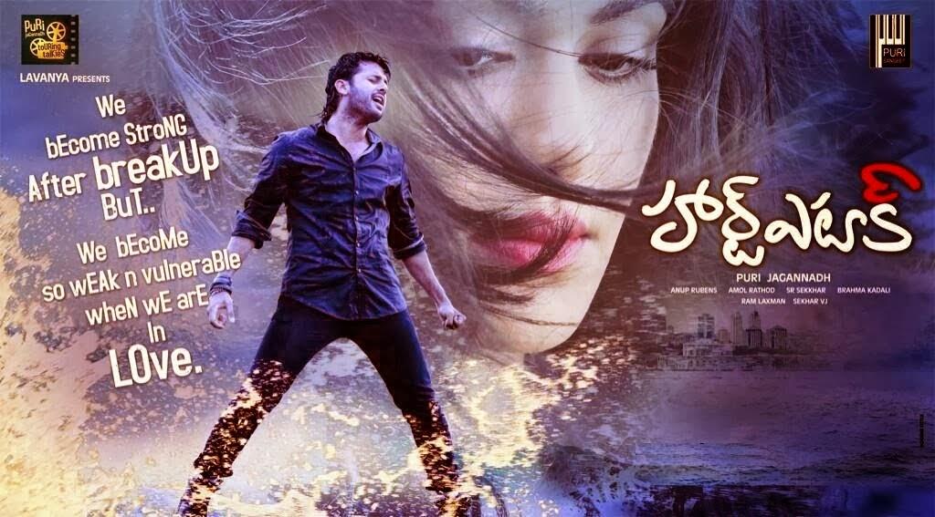 Heart Attack Telugu Movie Heroine Name Nithin Heart At...