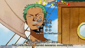 One Piece_Genadiaaruhada