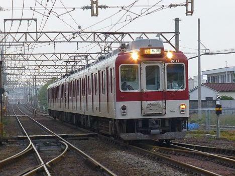 近畿日本鉄道 急行 鳥羽行き 2610系・5100系