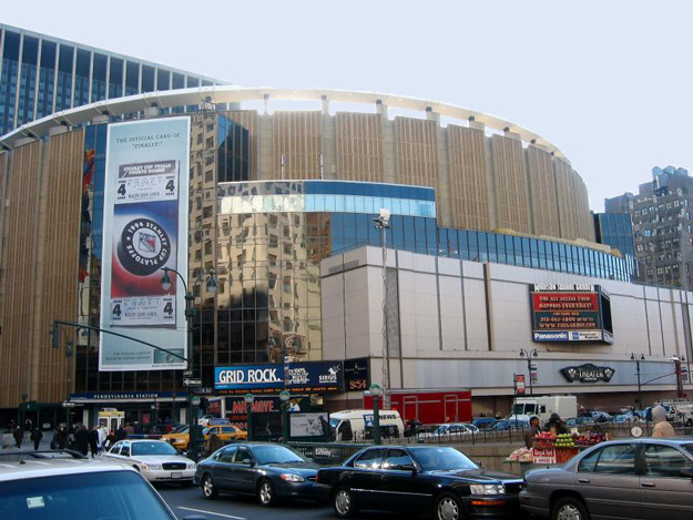 madison square garden address
