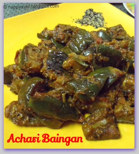 Achari Baingan ~ Eggplant/Brinjals in pickling spices ...