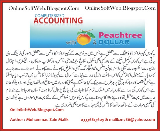 Computerized Accounting http://onlinesoftweb.blogspot.com/2012/06/computerized-accounting-peachtree.html