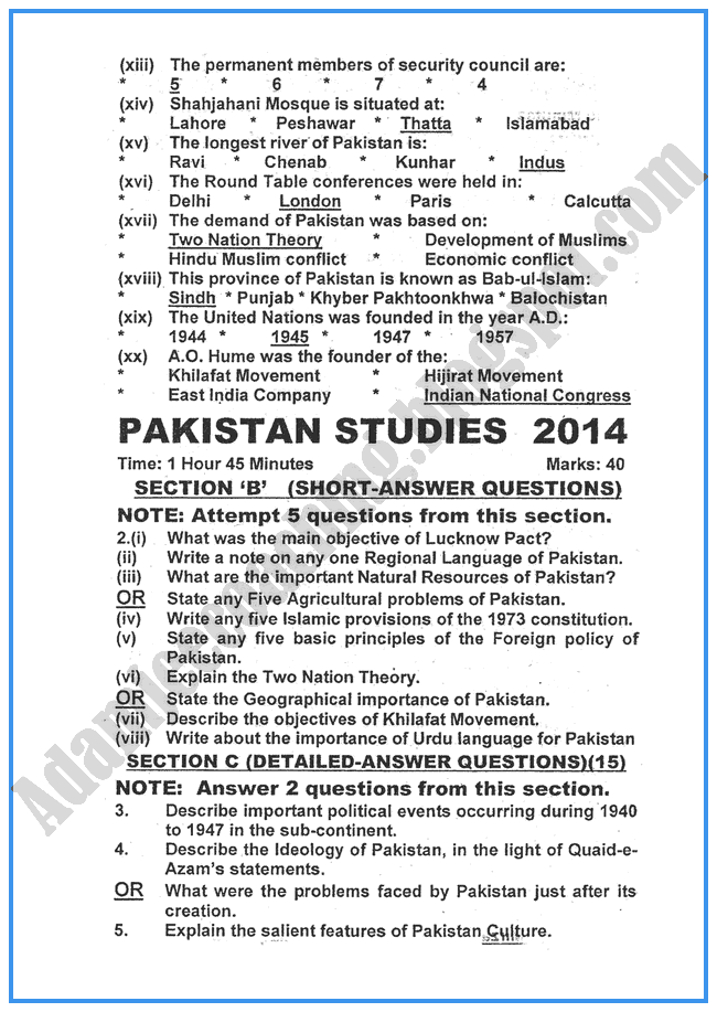 Pakistan-Studies-2014-past-year-paper-class-XII