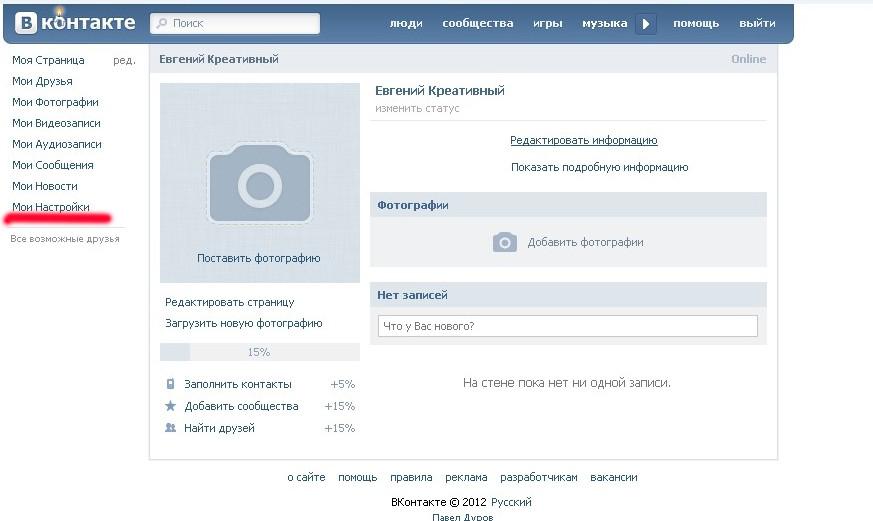 Социальные сети — Официальный сайт