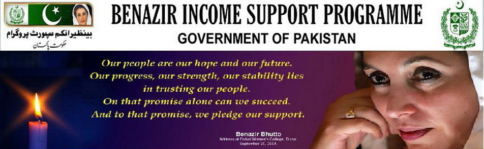 BENAZIR INCOME SUPPORT PROGRAMME