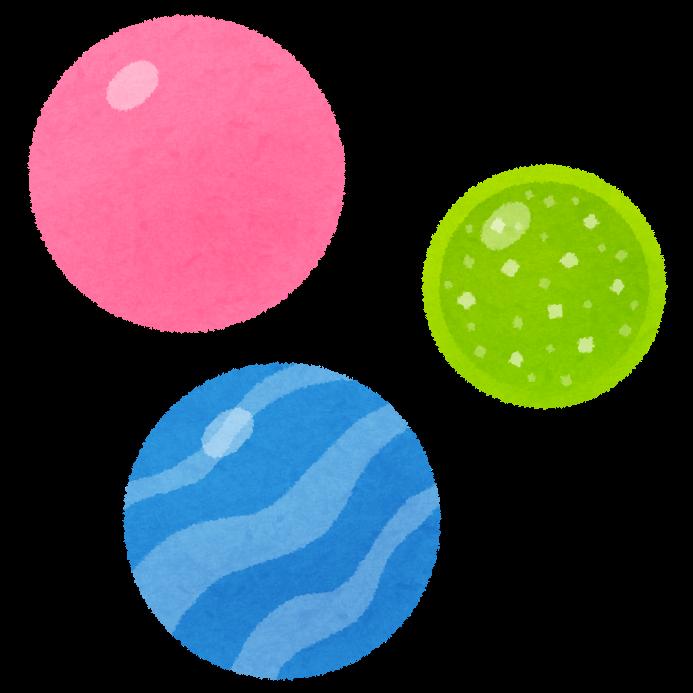 Toy Ball Clip Art : 無料イラスト かわいいフリー素材集 スーパーボールのイラスト