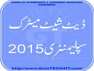 Datesheet Matric Supplementary Exams 2015