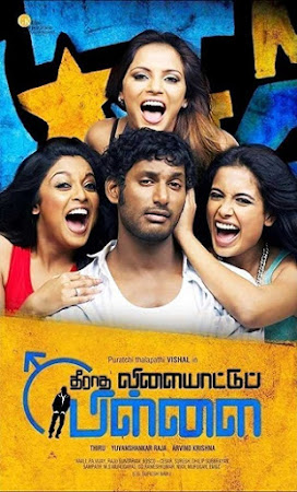 Poster Of Theeradha Vilaiyattu Pillai 2010 Full Movie In Hindi Dubbed Download HD 100MB Telugu Movie For Mobiles 3gp Mp4 HEVC Watch Online