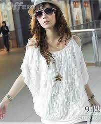 Model Baju Wanita Korea Terbaru.jpg