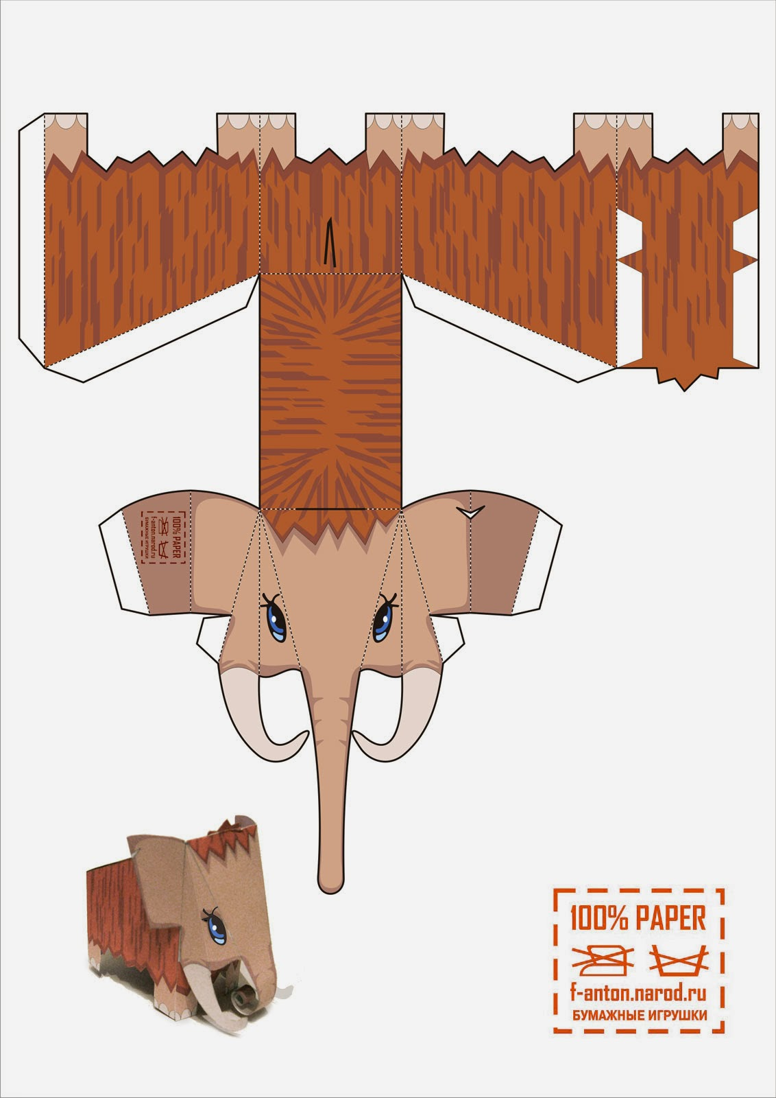 Free Printable 3D Mammoth. Paper Toys. | Oh My Fiesta! in english