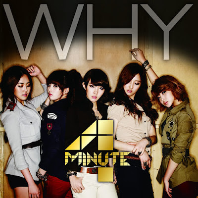 4Minute ─ 「WHY」手機鈴聲﹝15秒﹞