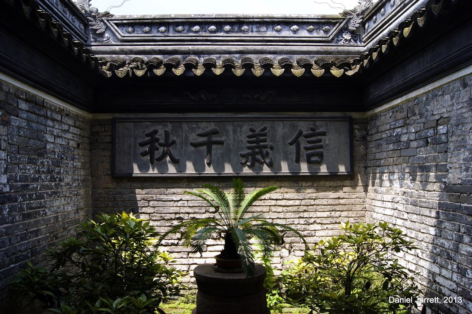 Dajing Ge Pavillon