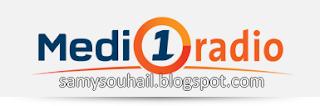 استمع لاذاعة ميدي 1 راديو المغربية للأنباء Medi1 Maroc