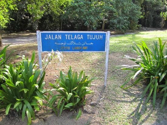 الآبار السبعة في جزيرة لانكاوي ماليزيا